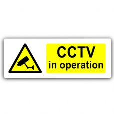 CCTV In Operation-With YELLOW Image-Aluminium Metal Sign-Door,Notice,Office,Premises,Security,Home